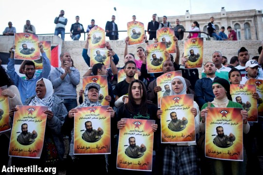Demonstration in support of Samer Issawi this week in East Jerusalem (Oren Ziv / Activestills)