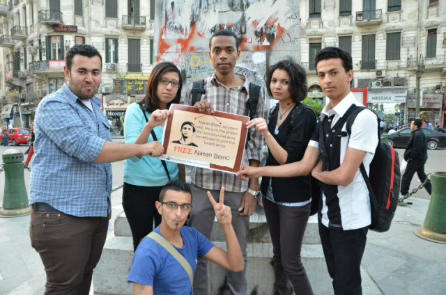 Cairo vigil for Natan Blanc. Maikel Nabil Sanad standing on the right (Photo: No to Compulsory Military Service)