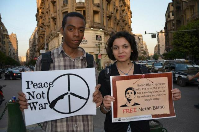 Egyptian draft refuser Mohamed Fathy and peace activist Lulu Loren (Photo: No to Compulsory Military Service)