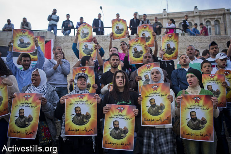 Activists demonstrate solidarity with Samer Issawi and other Palestinian political prisoners, in Damascus gate, outside the Old City, Jerusalem, March 12, 2013.