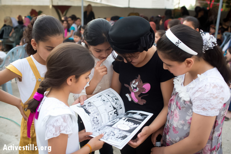 PHOTOS: Israeli army attacks event for launch of graphic novel in Budrus