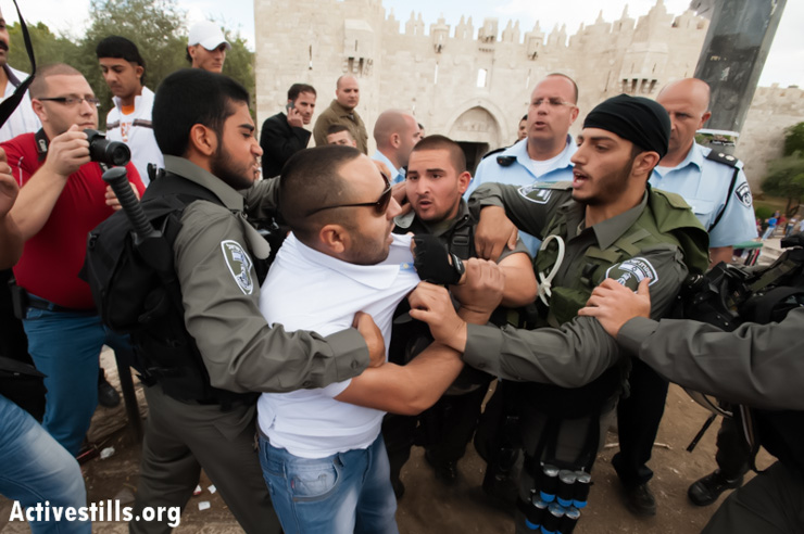 A diary of violence: Nakba Day protests in East Jerusalem