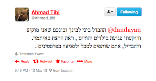 MK Ahmad Tibi, ex-settler leader Dayan duke it out on Twitter