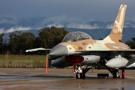 IAF fighter jet during an exercise. (photo: IDF Spokesperson)