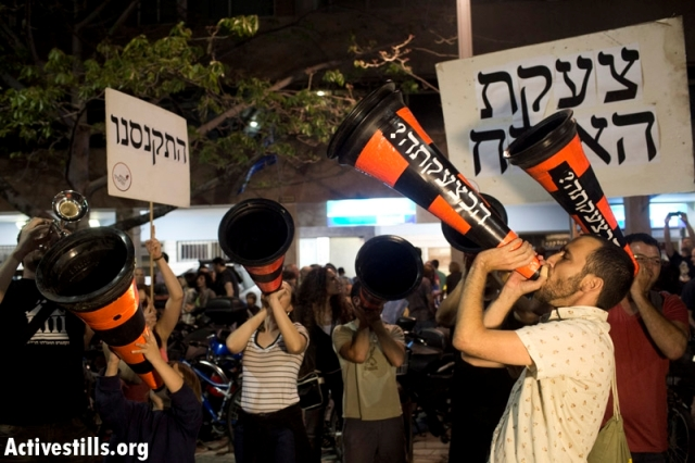 Demonstrators in central Tel Aviv (Oren Ziv / Activestills)