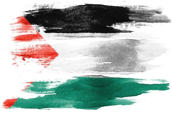 Who deleted Gaza?