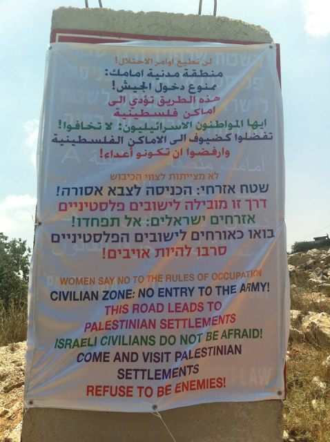 A new civilian-oriented sign near Nablus (Image: Crack in the Wall, Facebook)