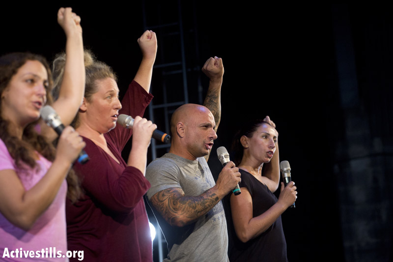 Activists and actors host Hakawati Theater solidarity event in Jaffa