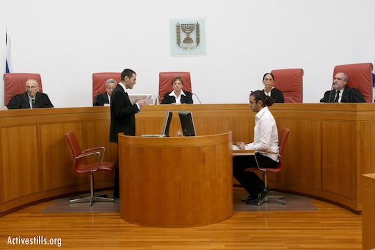 Panel of the Israeli Supreme Court (file photo, Activestills.org)