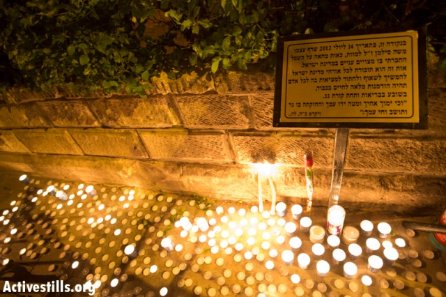 The cenotaph for Moshe Silman, where he set fire to himself a year ago. (Yotam Ronen / Activestills)