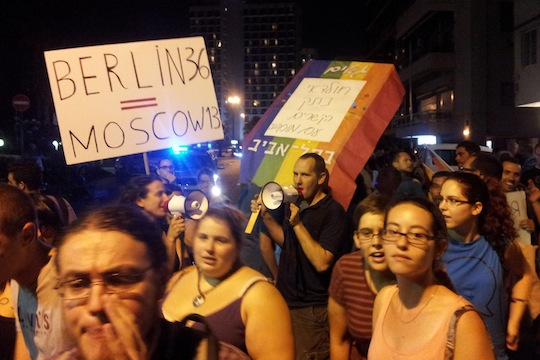 Tel Aviv activists protest homophobia in front of Russian Embassy