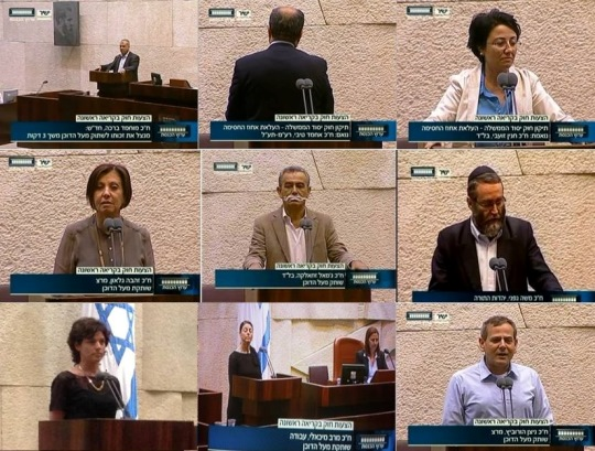 Knesset Members protest in silence the rise of election threshold to 4 percent, a move that could see all Palestinian perties eliminated. From top-left corner: MK Barakeh (Hadash); MK Tibi, with back to the Knesset (Ra'am Ta'al); MK Zoabi (Balad); MK Gal-On (Meretz); MK Zahalka, with tape on his mouth (Balad); MK Gafni (United Torah Judaism); MK Zandberg (Meretz); MK Michaeli (Labor); MK Horowitz (Meretz)
