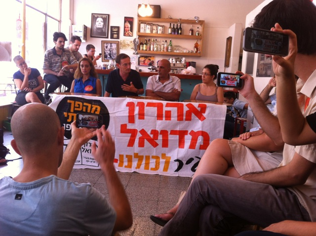 City for All press conference at the Albi (Haggai Matar)