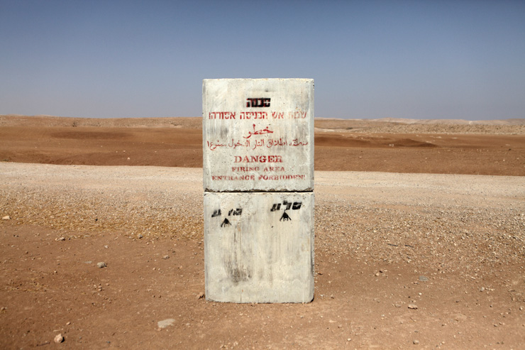 "An Israeli military ""firing zone"" warning sign near the village of Jinba. (photo: Anne Paq/Activestills.org)"