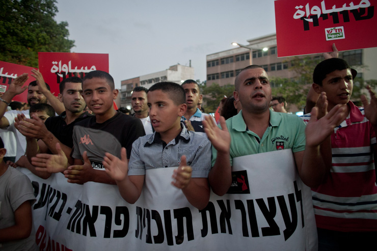 What Palestinian citizens of Israel can learn from the civil rights movement