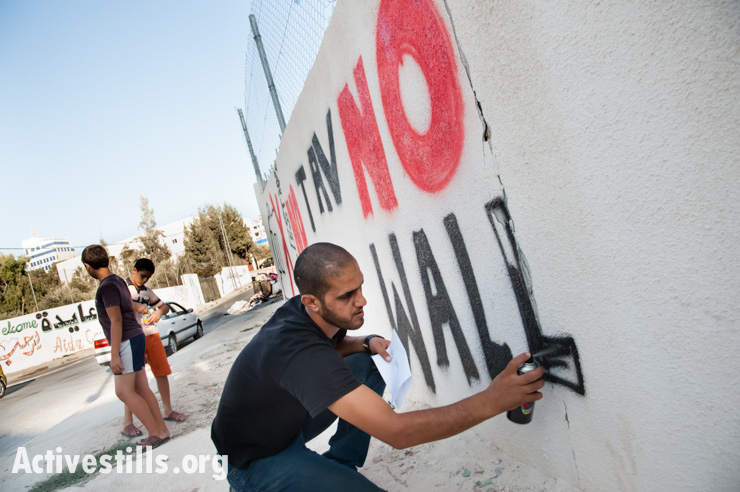 From a Jenin funeral to settlement construction: A week in photos - September 11-18