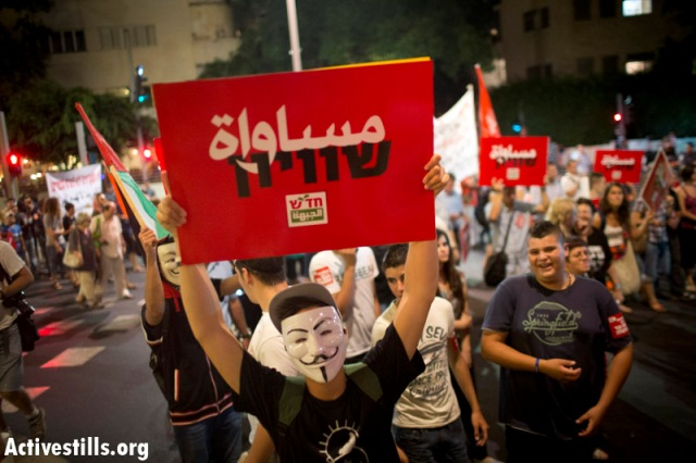 A Hadash party sign in Arabic and Hebrew: Equality (Oren Ziv / Activestills)