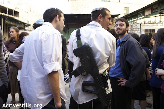 Settler shoots at Palestinian, police find 'no criminal culpability'