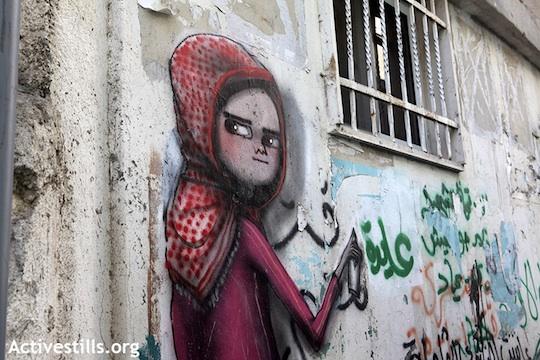 Illustrative photo: Graffiti of a Palestinian girl in Bethlehem (Anne Paq/Activestills.org)