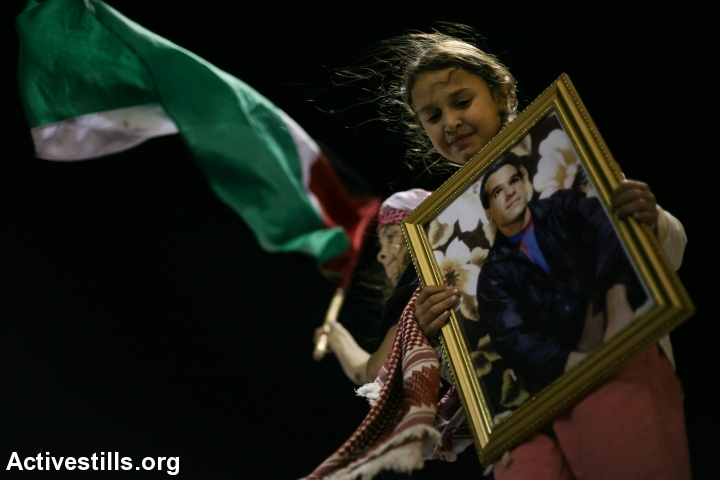 PHOTOS: Palestinians celebrate prisoner release in West Bank