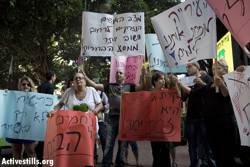 A protest in front of Ramat Gan municipality against the planned eviction of Geulim Housing Project, October 14, 2013. (Oren Ziv/Activestills.org)