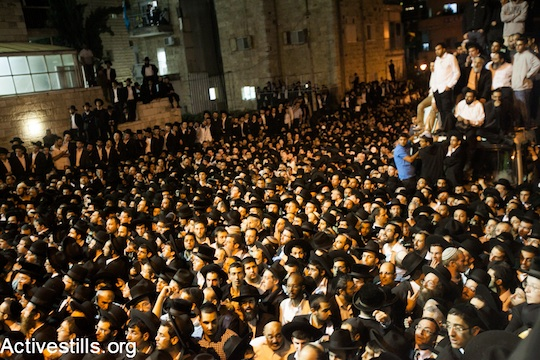 Fifty shades of black: Rabbi Ovadia Yosef's funeral