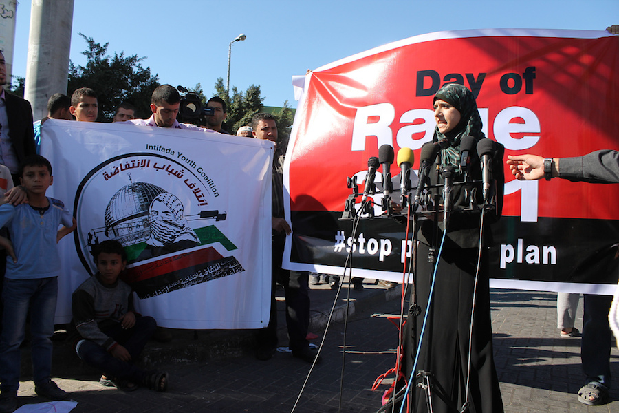 Activists hold 'day of rage' protests against Prawer Plan