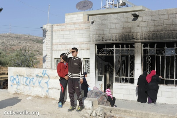 Palestinian family targeted by arson in 'revenge' for murder of Israeli