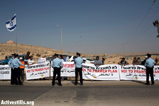 Cabinet OK's razing Bedouin towns to build Jewish settlement in their place