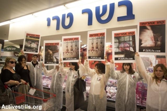 Activists at a Tel Aviv supermarket blocking the Fresh Meat section (Oren Ziv / Activestills)