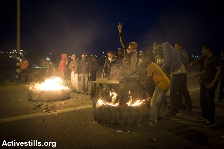 PHOTOS: 'Day of rage' against the Prawer Plan in five cities