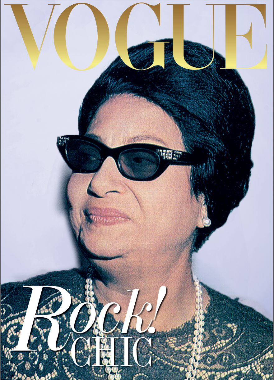 Umm Kulthum in Vogue: Manipulations in visual media