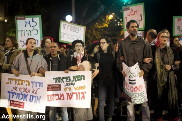 Some 400 people marched in Tel Aviv protesting against Prawer Plan Saturday night (Photo: Activestills)