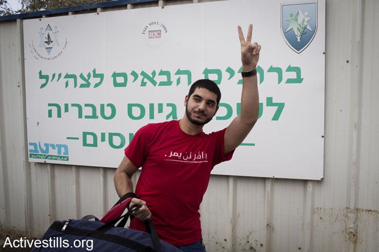 Omar Sa'ad, a Palestinian-Druze conscientious objector, walks into the Tiberias induction base, where stated his refusal to be drafted to the Israeli army, December 4, 2013. Sa'ad would go on to serve 150 days in prison before being released on medical grounds related to a liver infection he contracted in military prison. (photo: Oren Ziv/Activestills.org)