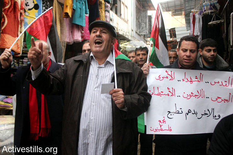 Palestinians demonstrate against Israeli-Palestinian normalization, Nablus, West Bank, January 12, 2014. On Thursday January 9, 2014, Palestinian activists tried to prevent a meeting of the organization Minds of Peace in the West Bank city of Ramallah. (photo: Ahmad Al-Bazz/Activestills.org)