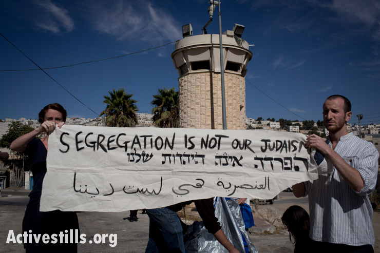 Moriel Zecher-Rothman (right) takes part in a protest against the segregation of Shuhada Street in the West Bank city of Hebron, October 25, 2013. (Activestills.org)