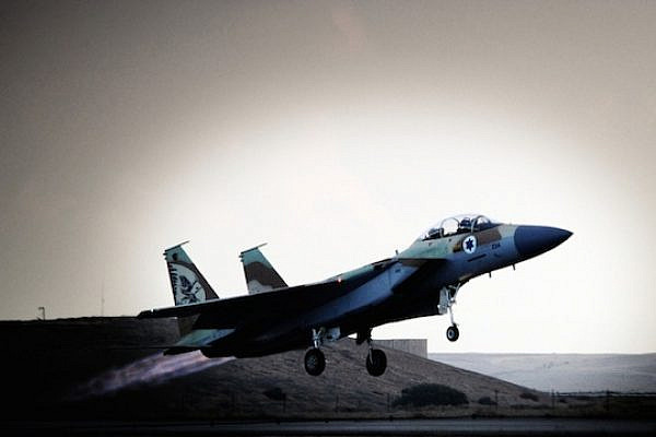 Israeli Air Force F-15 takes off (photo: IDF Spokesperson
