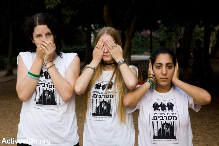 "Three Israeli refuseniks. Their T-shirts read: ""We See. We Hear. We Refuse,"" Tel Aviv, October 16th, 2009. (Photo by Keren Manor/Activestills.org"