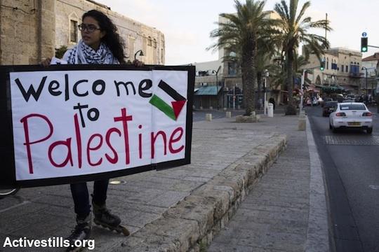 A demonstration commemorating Land Day, Jaffa, March 30, 2014. (Photo: Keren Manor/ActiveStills.org)