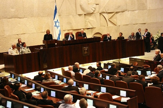 Knesset chambers. (photo: Tzipi Livni/flickr CC By NC-SA 2.0)