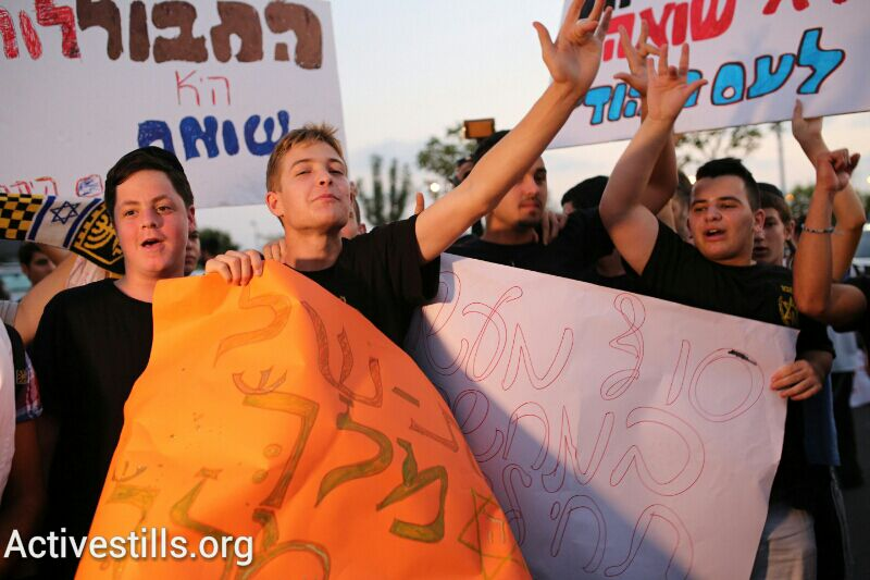 Right-wing activists from the anti-miscegenation group Lehava protest outside the wedding ceremony of a Muslim man and a Jewish woman in Rishon LeZion. (photo: Activestills.org)