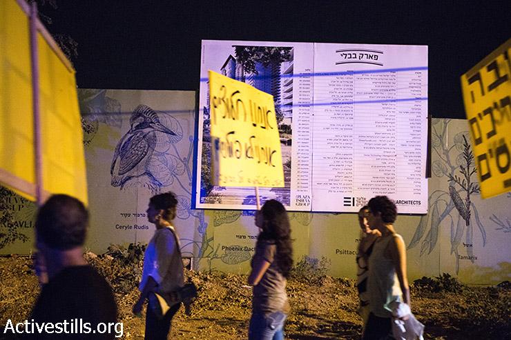 "Demonstrators pass next to the ""Bavli Park"" construction site. (Keren Manor/Activestills)"
