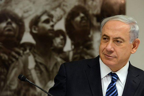 Israeli Prime Minister Benjamin Netanyahu at Ammunition Hill in Jerusalem (Haim Zach / GPO)