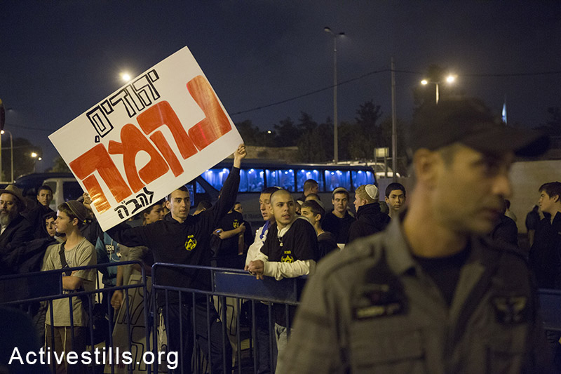 Israeli right-wing protesters chant slogans and holding signs calling for revenge, during a protest near the tram station in East Jerusalem, a day after a Palestinian driver ran over the crowded area, East Jerusalem, October 23, 2014. The attack saw a Palestinian ramming his car at high speed, killing a baby and injuring another six people. (Activestills.org)