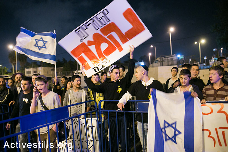 PHOTOS: Right-wing protest demands 'revenge,' clashes in E. Jerusalem