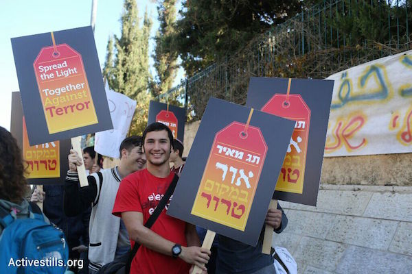 """Supporters from anti-racism organization """"Tag Meir"""" arrive to show support at the Jerusalem bilingual school that was the target of an arson attack the night before, November 30, 2014. (Photo by Activestills.org)"""