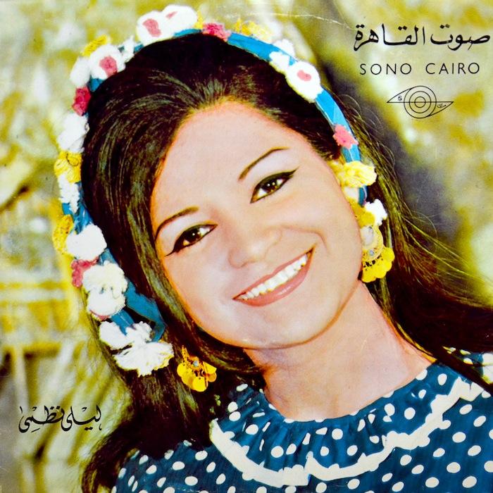 Cafe Gibraltar album covers (Laila Nazmi)