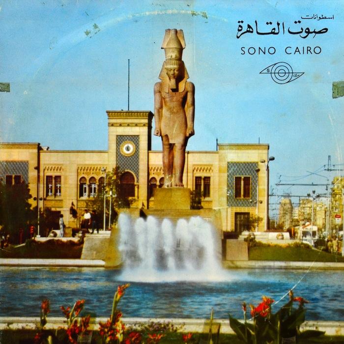 Cafe Gibraltar album covers (Faruk Salame)