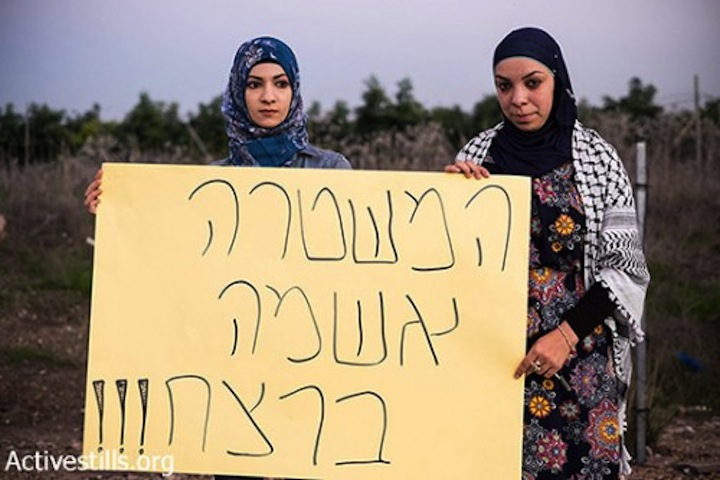 Palestinians demonstrate against the killing of Khir Hamdan in Taybe. The sign reads: 'The police is guilty of murder.' (photo: Yotam Ronen/Activestills.org)