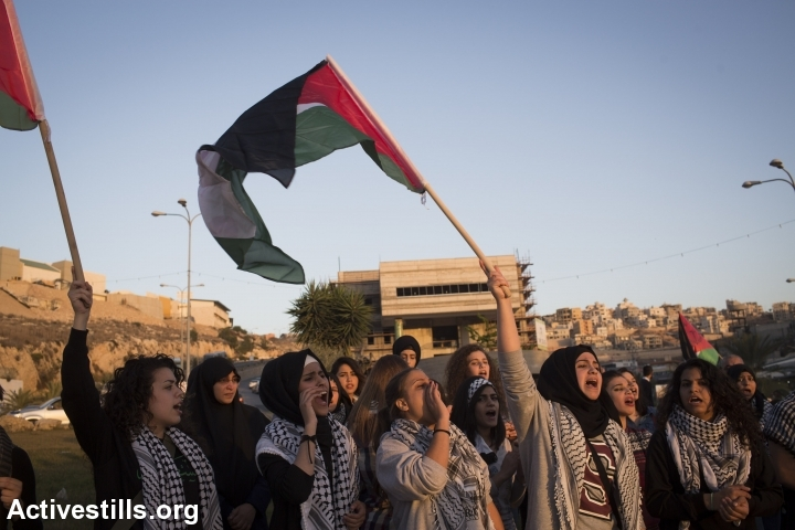 Palestinian women protest the Hamdan killing at the entrance to the city of Umm al-Fahm in northern Israel. (photo: Oren Ziv/Activestills.org)